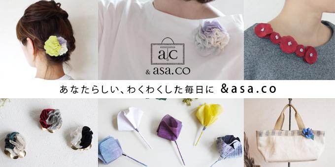 アンドアサコ/& asa.co