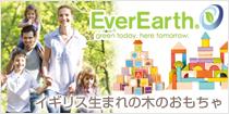 【エバーアース/EverEarth】
