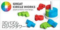 【グレート・サークル・ワークス/Great Circle Works】